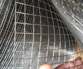 Vical Welded Wire Mesh Factory: Welded Wire Mesh, Welded Wire ...