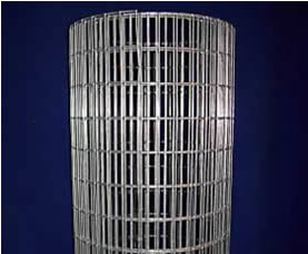 Vical Welded Wire Mesh Factory: Welded Wire Mesh, Welded Wire Fence ...
